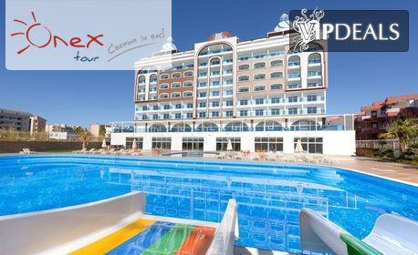 Last Minute почивка край Анталия! 7 нощувки на база All Inclusive в Хотел Azur Resort & SPA*****, плюс самолетен транспорт от София