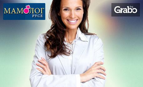Профилактичен клиничен преглед на млечни жлези