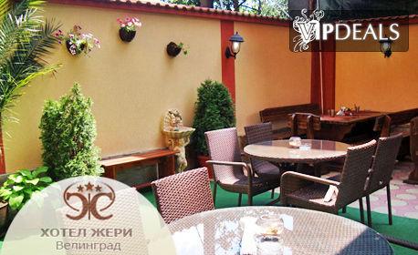 Във Велинград през Май! 2 или 3 нощувки със закуски и вечери, плюс басейн и парна баня