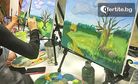 3 часа рисуване с професионален художник, плюс чаша хубаво вино и готовата картина