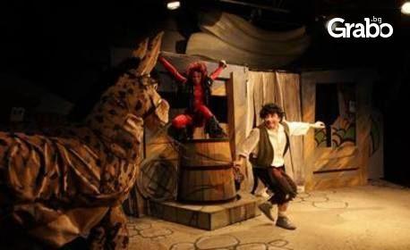 """Постановката за деца """"Ян Бибиян и дяволчето Фют"""" на 15 Юли"""