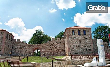Екскурзия до Пловдив Паничище и Цари Мали град! 3 нощувки със закуски, плюс транспорт и възможност за посещение на Рилските езера