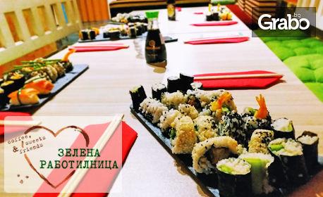 Научи се да приготвяш суши! Кулинарен курс на 27 Юни