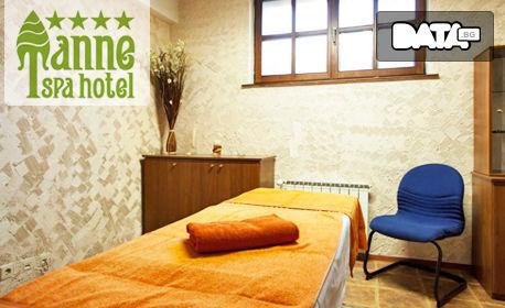 SPA релакс в Банско! Цял ден ползване на минерален басейн, джакузи, парна баня, сауна, солна стая и релакс зона