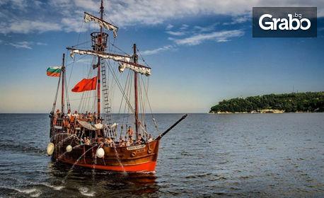 Късно лято в Св. св. Константин и Елена! 2 нощувки със закуски и вечери, плюс пиратски круиз с кораб