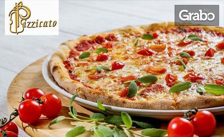 Голяма пица за вкъщи на цената на малка