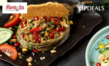 Арменска кухня! Салата и основно ястие по избор, плюс десерт