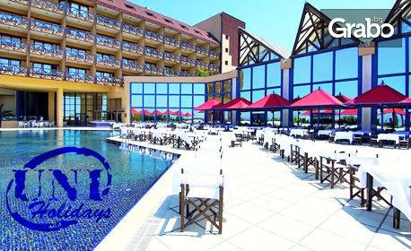 Луксозна почивка в Чешме! 7 нощувки на база All Inclusive в Хотел Grand Ontur*****