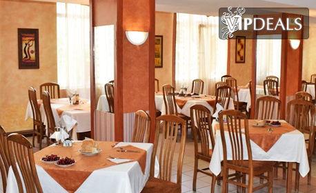 Релакс във Вършец! 2 или 3 нощувки със закуски и вечери, плюс релакс зона и възможност за масаж