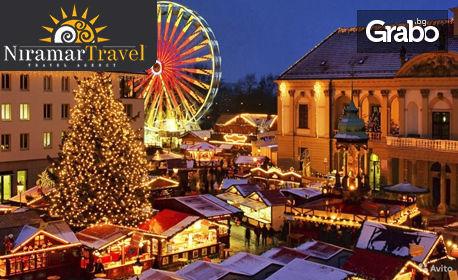 Предколедна екскурзия до Виена, Будапеща и Братислава! 3 нощувки със закуски, плюс транспорт