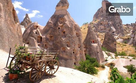 Last Minute екскурзия до Кападокия, Анкара и Истанбул! 4 нощувки със закуски, плюс транспорт
