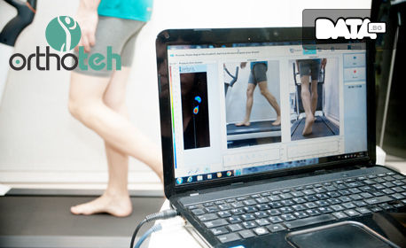 Анализ на походката и ходилата чрез сензорна пътека Schein