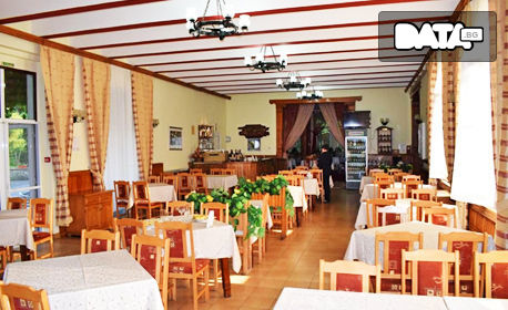 Лечебна програма край Габрово! 3 нощувки със закуски, обеди, вечери и по 3 медицински процедури на ден - в с. Врабците