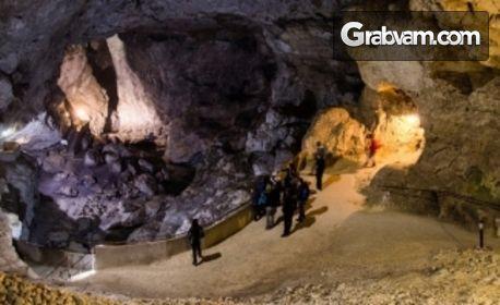 Посети Гайдарското надсвирване в Гела! 2 нощувки, закуски, транспорт и посещение на Широка лъка и пещерата Дяволско гърло