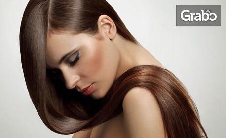 За красива коса! Възстановяваща терапия, балеаж и прическа по избор или трайно изправяне