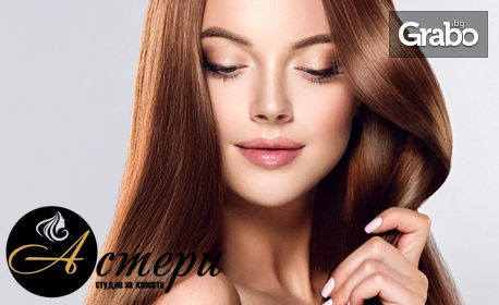 Арганова терапия за коса с 3 действия - блясък, подхранване и възстановяване - без или със подстригване