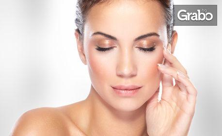 Грижа за лице! Ултразвуково почистване в 18 стъпки - без или със терапия по избор и грижа за околоочен контур