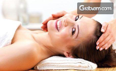 2 процедури anti-age масаж с професионална козметика Glory с екстракт от Lakesis