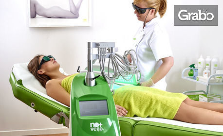 12 процедури с LED светлина - на лице, или антицелулитни на зона по избор