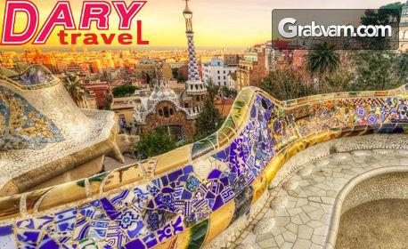 Екскурзия до Барселона през Март! 3 нощувки със закуски и самолетен транспорт