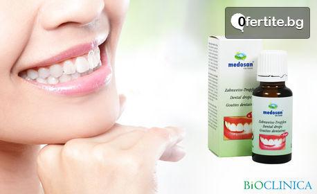 За здравето на вашата усмивка! Иновативни капки Medosan Dental Drops