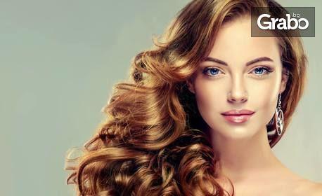 Арганова терапия за коса Kadiffe Hair Treatment, плюс изправяне със сешоар