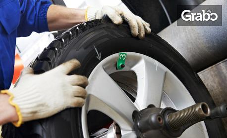 Годишен технически преглед на лек автомобил, джип или лекотоварен автомобил до 3,5т