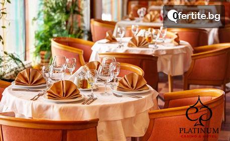 През Декември в Банско! 3 нощувки със закуски и вечери, плюс ползване на релакс зона