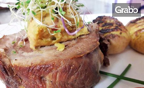 Ресторант Мечока Бен: 33% отстъпка