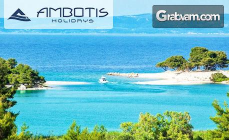 Ранни записвания за почивка на Халкидики! 3 или 4 нощувки със закуски и вечери за двама в Xenios Port Marina*** в Пефкохори