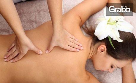 Релаксираща и детоксикираща терапия на цяло тяло с бамбук и лотос