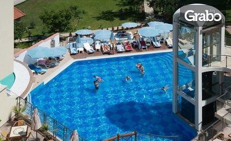 През Юли и Август в Созопол! 7 нощувки със закуски, плюс басейн