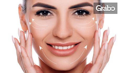Компютърна диагностика на лице, плюс лек химичен пилинг, кислородна терапия с колаген и стволови клетки, RF лифтинг с хиалурон, криотерапия и лифт масаж