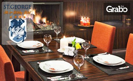 През Януари в Банско! Нощувка със закуска и вечеря