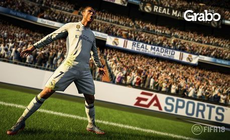 1 час забавление за до четирима на PlayStation 4: FIFA 2018
