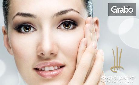 Красиво лице! BB Glow терапия