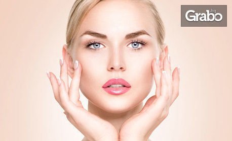 Ултразвуково или дълбоко почистване на лице