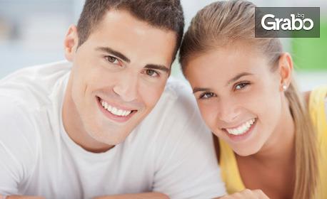 За здрава усмивка! Почистване на зъбен камък с ултразвук и полиране, плюс обстоен преглед и обучение за правилна орална хигиена