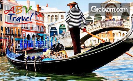 За Карнавала във Венеция през Февруари! 3 нощувки със закуски, плюс транспорт