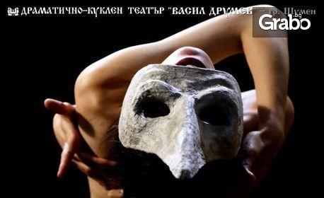 """Спектакълът """"Нирвана"""" от Константин Илиев - на 23 Май"""