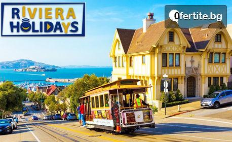 През Май до Лос Анджелис, Лас Вегас, Сан Франциско, Модесто и Национален парк Йосемити! 8 нощувки и самолетен транспорт