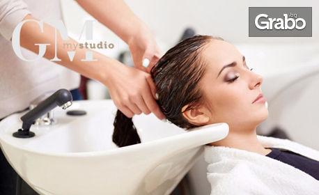 Премахване на цъфтящи крайчета със Split ender PRO, плюс измиване и изправяне на коса