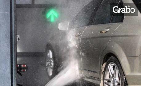 Premium външно измиване на автомобил