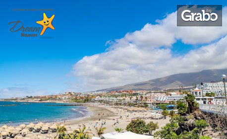 изображение за оферта През Септември до остров Тенерифе! 7 нощувки с възможност за закуски, плюс самолетен билет, от Дрийм Холидейс