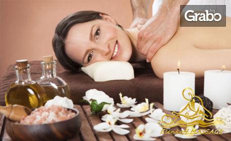 Лечебен или арома масаж на гръб, ръце и вратна яка или на цяло тяло, плюс индийски масаж на глава