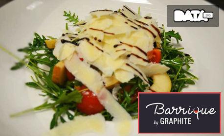Ризото с морски дарове или Пилешко филе с каперси и сушени домати, плюс салата по избор