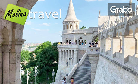Виж Перлите на Дунава - Белград и Будапеща! 3 нощувки със закуски, плюс вечеря с жива музика и транспорт