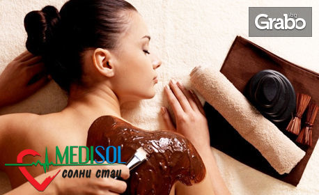 Шоколадова терапия и масаж на гръб или цяло тяло