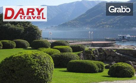 Екскурзия до Милано! 3 нощувки със закуски, плюс самолетен транспорт и възможност за Верона и езерата Комо, Лугано и Гарда