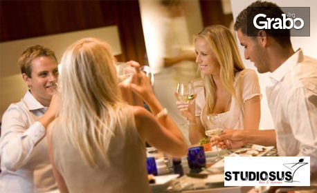 За вашето семейно или фирмено парти! Куверт за 8 човека с меню от салата, основно ястие и десерт, по избор